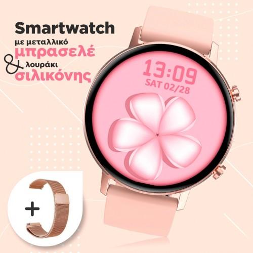 SMARTWATCH DT96